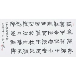 Clerical Script - CNAG003028