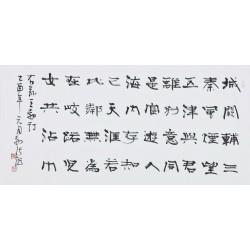 Clerical Script - CNAG003029
