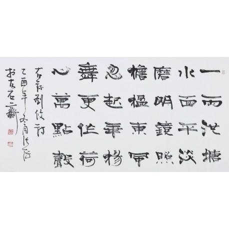 Clerical Script - CNAG003032