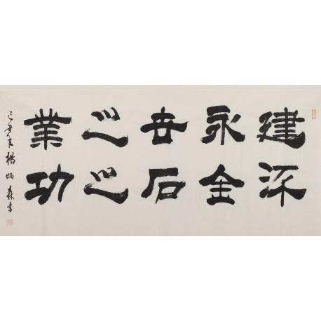 Clerical Script - CNAG003034