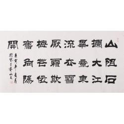 Clerical Script - CNAG003041