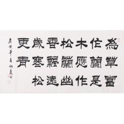 Clerical Script - CNAG003042