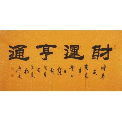 Clerical Script - CNAG003045