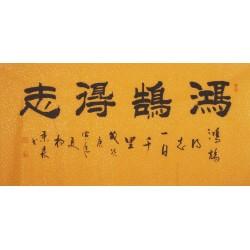 Clerical Script - CNAG003046