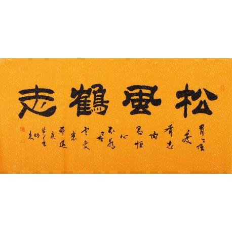 Clerical Script - CNAG003051