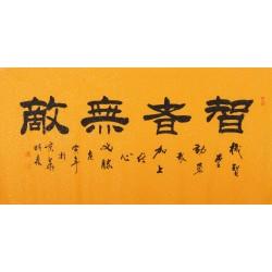 Clerical Script - CNAG003052