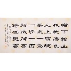 Clerical Script - CNAG003054