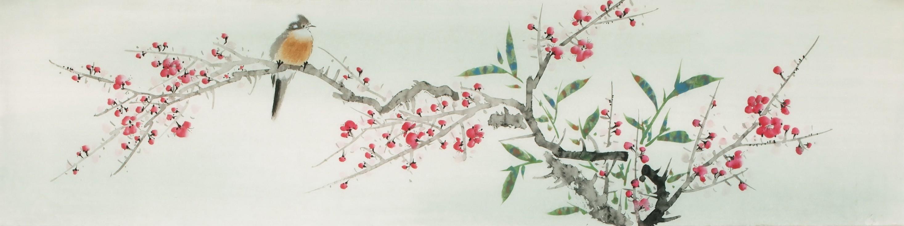 Bamboo - CNAG003094