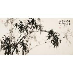 Ink Bamboo - CNAG003223