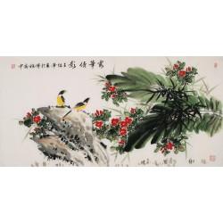 Basho - CNAG003299