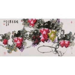 Grapes - CNAG003532