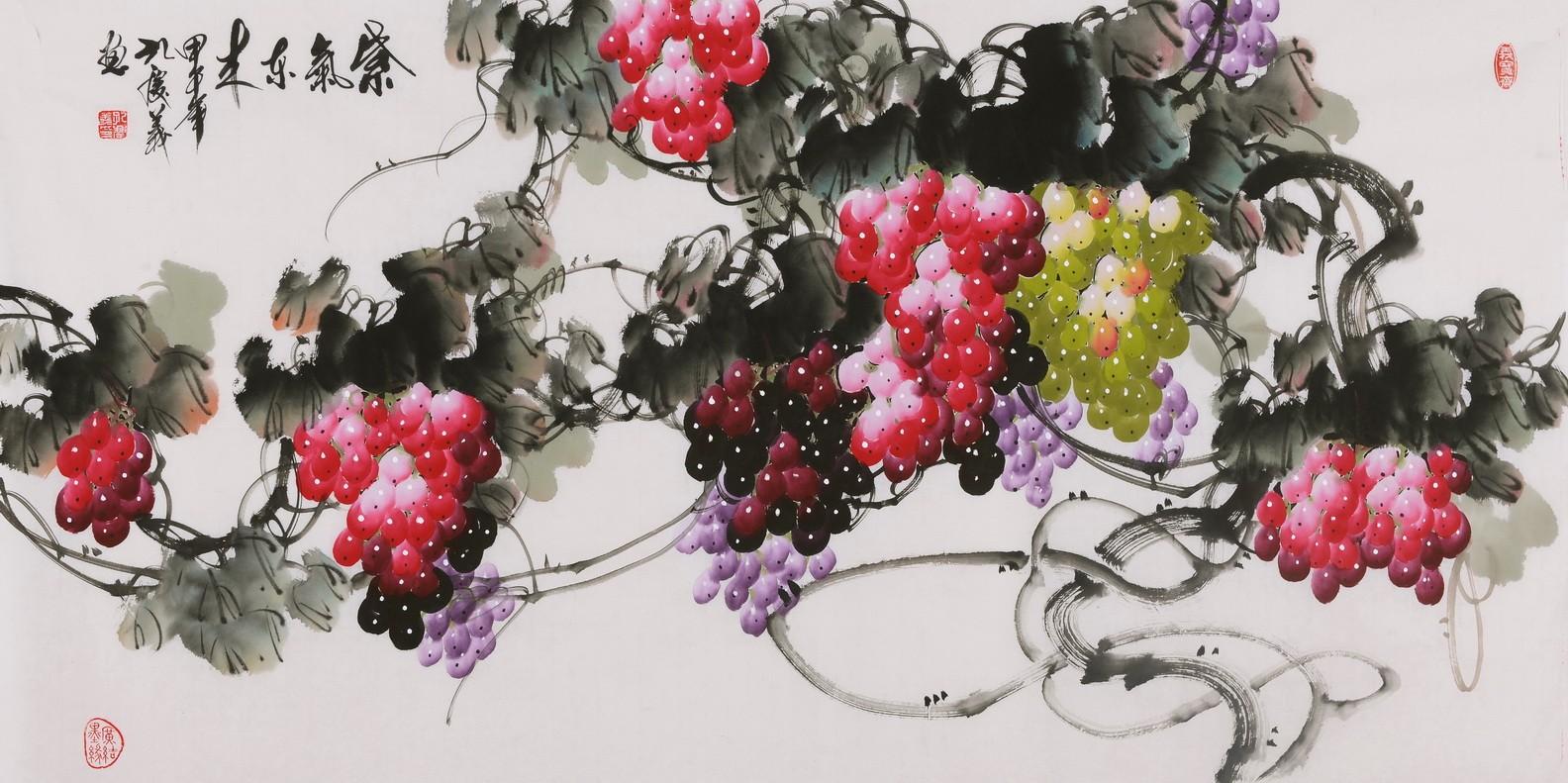 Grapes - CNAG003534