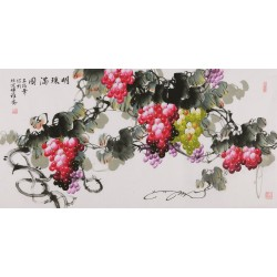 Grapes - CNAG003535