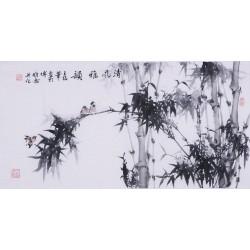Ink Bamboo - CNAG003657