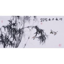 Ink Bamboo - CNAG003659
