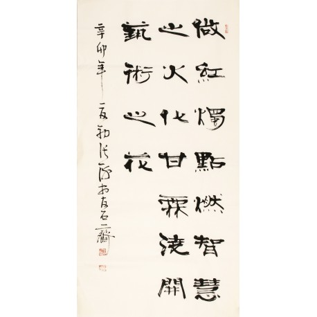Clerical Script - CNAG000392