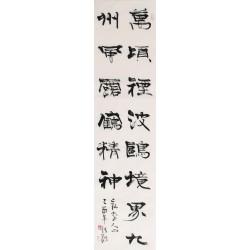 Clerical Script - CNAG000398