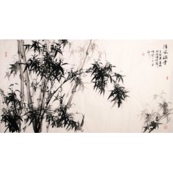 Ink Bamboo - CNAG003981