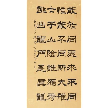 Clerical Script - CNAG000406