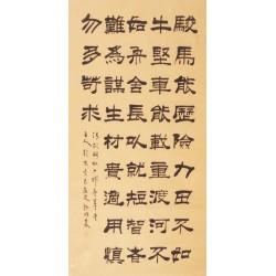 Clerical Script - CNAG000409