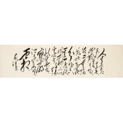 Cursive Scripts - CNAG004438