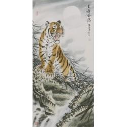 Tiger - CNAG000045