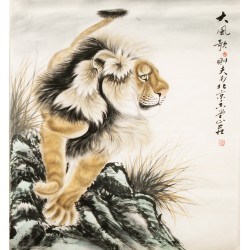 Lion - CNAG004501