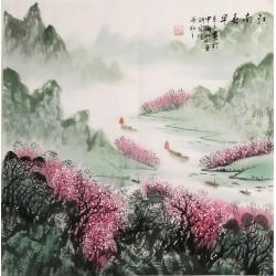Jiangnan - CNAG004666