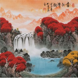 Autumn - CNAG004750