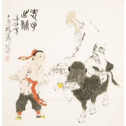 Gao Shi - CNAG004997