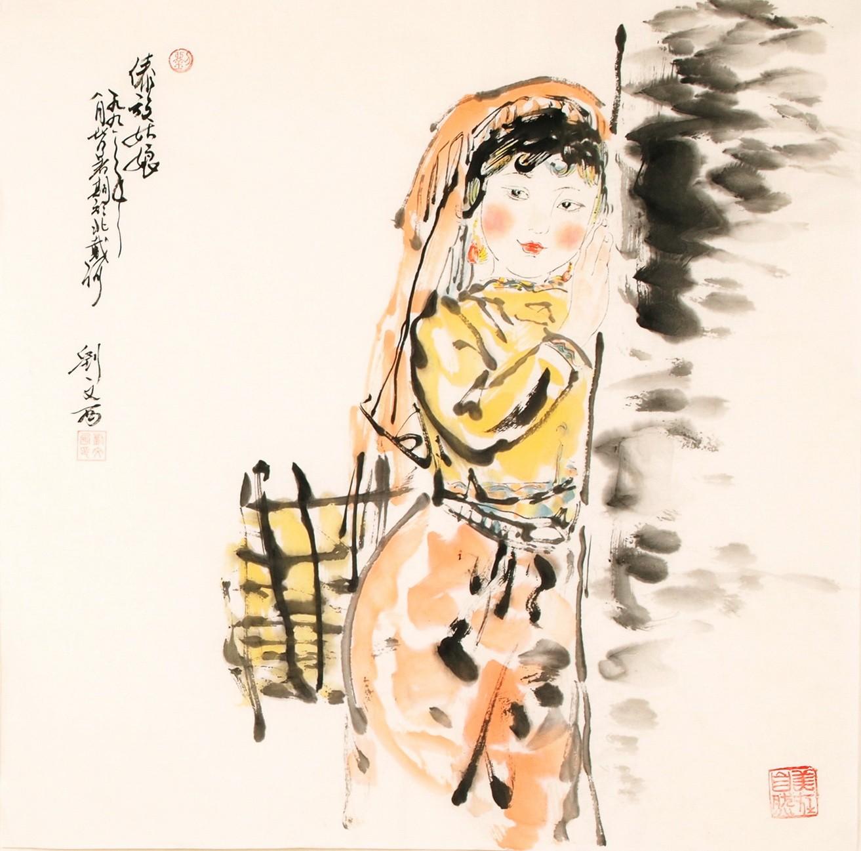 Traditional Girl - CNAG005070