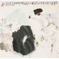 Gao Shi - CNAG005080