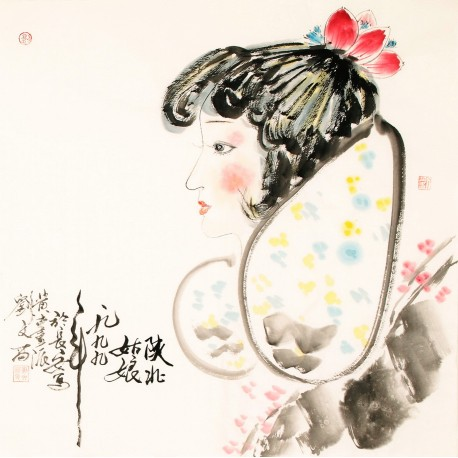 Traditional Girl - CNAG005082