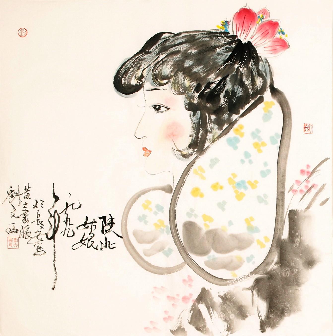 Traditional Girl - CNAG005083