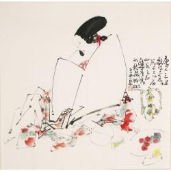 Gao Shi - CNAG005111