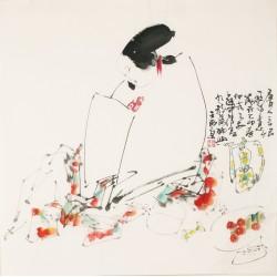 Gao Shi - CNAG005112