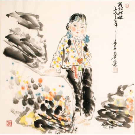 Traditional Girl - CNAG005115