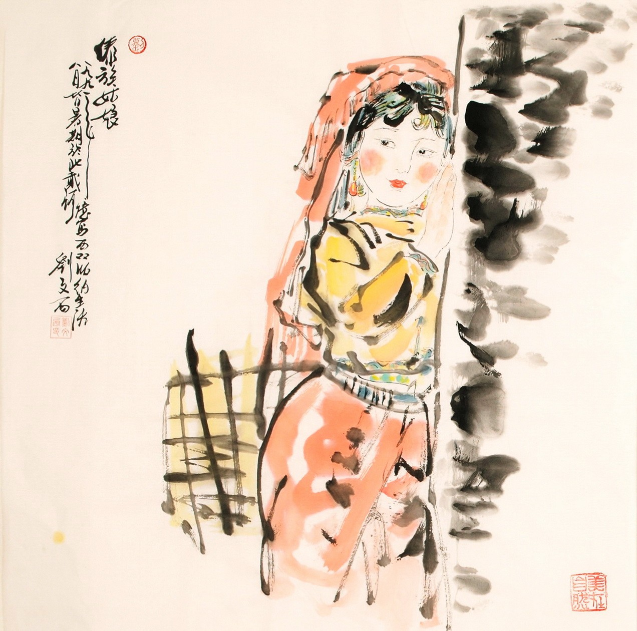 Traditional Girl - CNAG005116