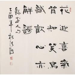 Clerical Script - CNAG005386