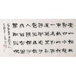 Clerical Script - CNAG005389