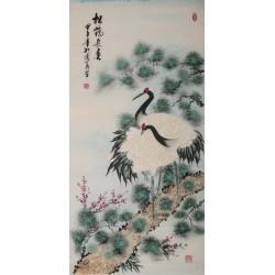 Crane - CNAG000557