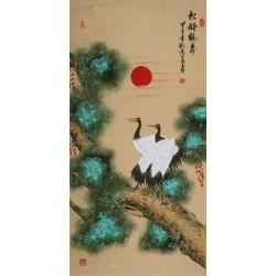 Crane - CNAG000563