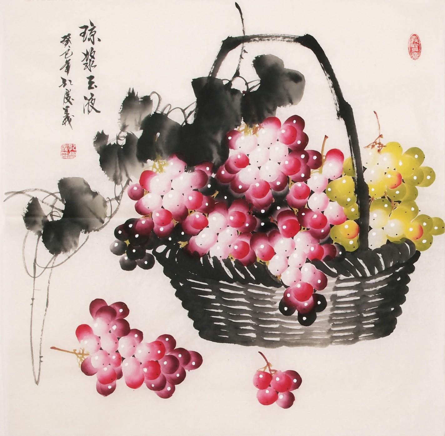 Grapes - CNAG005662