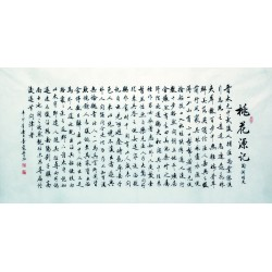 Chinese Peach Blossom Painting - CNAG007174