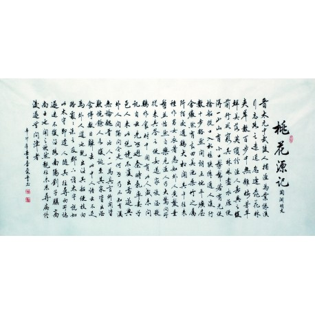Chinese Peach Blossom Painting - CNAG007174