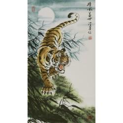 Tiger - CNAG000071