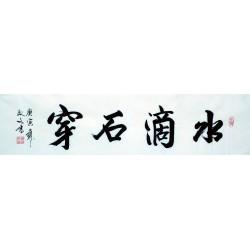 Chinese Cursive Scripts Painting - CNAG007215