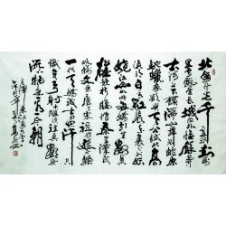 Chinese Calligraphy Painting - CNAG007339