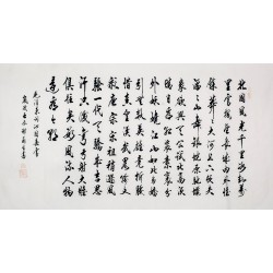 Chinese Regular Script Painting - CNAG007741