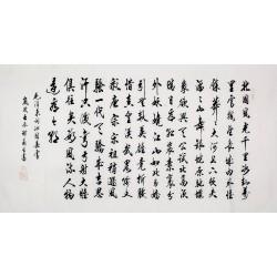 Chinese Regular Script Painting - CNAG007741